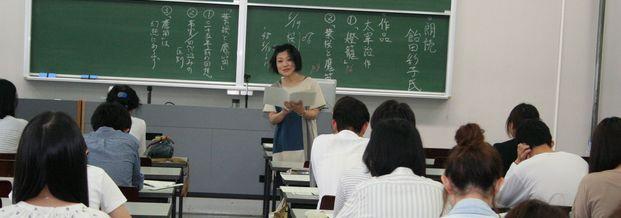 お知らせ FM福井アナウンサー飴田彩子さんによる朗読会を開催しま ...